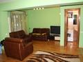 Flat/Apartment for Sale in Sinaia (Prahova, Romania), 125.000 €