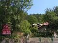 Teren de vanzare in Comarnic (zona Posada). Imagine pentru oferta 30ES (Fotografia 2).