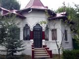 Casa cu 4 camere de vanzare in Breaza (zona Podul Vadului). Miniatura #120448 pentru oferta X1167A.